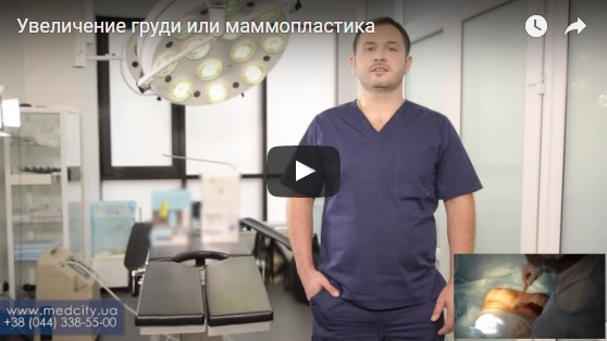 Video-mammoplastika