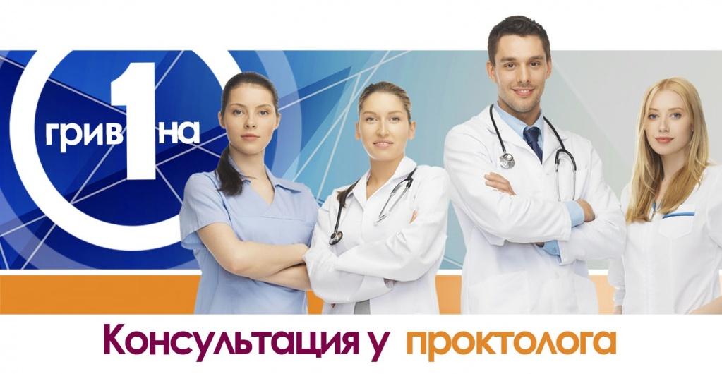 клиника МЕД СИТИ