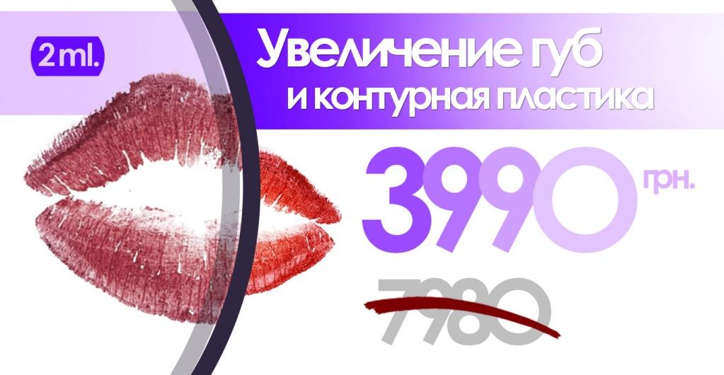 Uvelichenie_GUB_New_bez_LOGO.jpg
