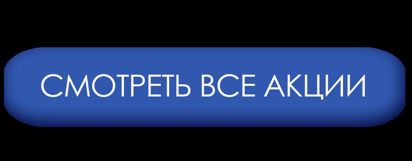 lechenie-gemorroya-kiev